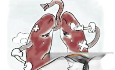 肺气肿患者如何合理运动