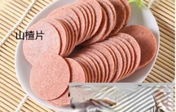 炒山楂片治慢性结肠炎