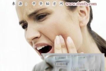 大蒜治牙痛,外用挺管用!