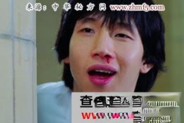 鼻出血小验方:棕榈丝烧成灰