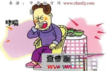 黄瓜籽治哮喘,也能对付气管炎!