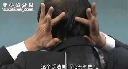 """我用""""鸣天鼓""""法治好自己的耳聋病"""