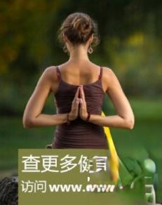 普拉提瑜伽视频下载