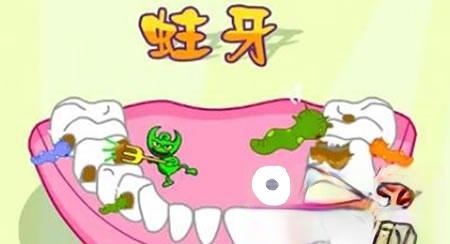 偏方治病牙,虫子往外爬!