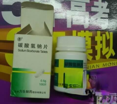读者献方:治胃酸高(胃酸过多)的小偏方