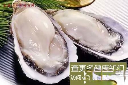 少精、无精别慌张,吃点牡蛎补肾精!