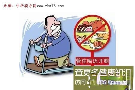 尿酸太高,土茯苓防痛风又减肥!
