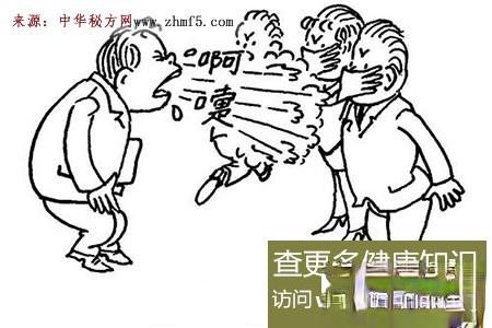 """祖传验方""""感冒散""""治感冒数百例均很快见效"""
