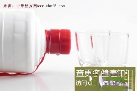 开水烫伤怎么办,白酒泡泡真有效!