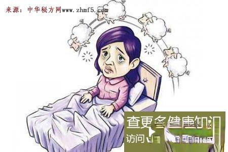 失眠特效方,一至两剂痊愈!